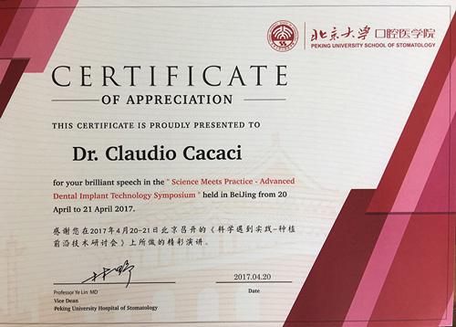 Urkunde zum Jubiläumskongress Universität Peking 2017